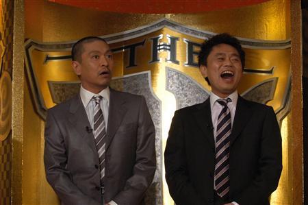 File:Matsumoto and Hamada.jpg