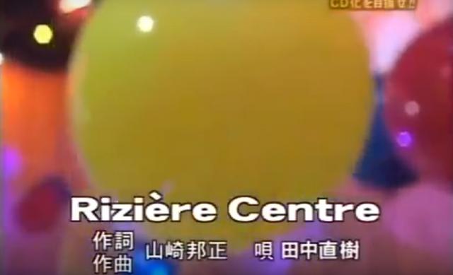File:RiziereCentre.PNG