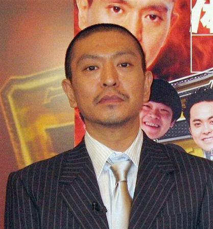 File:Matsumoto Hitoshi 2.jpg