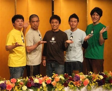 File:Gaki members wearing obaachan t-shirts.jpg