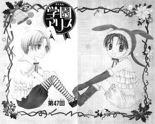 Gakuen Alice Chapter 047 jp