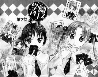 Gakuen Alice Chapter 007 jp