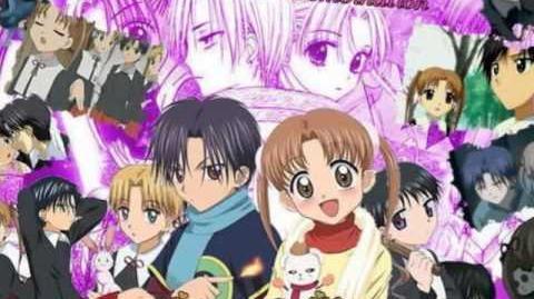 Gakuen Alice Opening-Pikapika no Taiyou (Full)