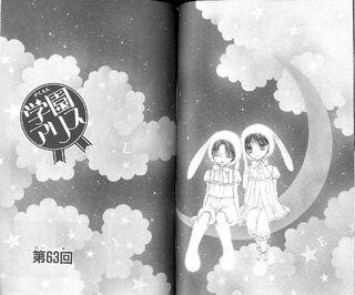 Gakuen Alice Chapter 063 jp