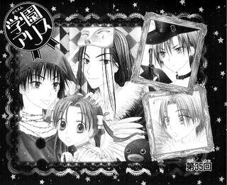Gakuen Alice Chapter 035 jp