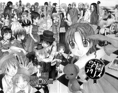Gakuen Alice Chapter 100 jp