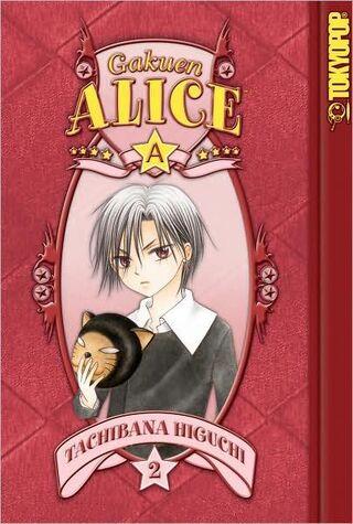 Gakuen Alice Manga v02 en cover