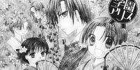 Gakuen Alice Chapter 053