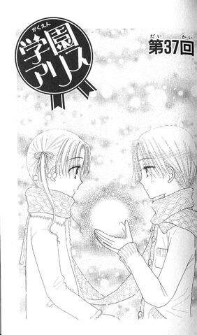 File:Gakuen Alice Chapter 037 jp.jpg