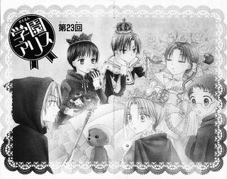Gakuen Alice Chapter 023 jp