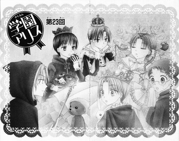 File:Gakuen Alice Chapter 023 jp.jpg