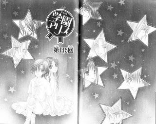 Gakuen Alice Chapter 115 jp