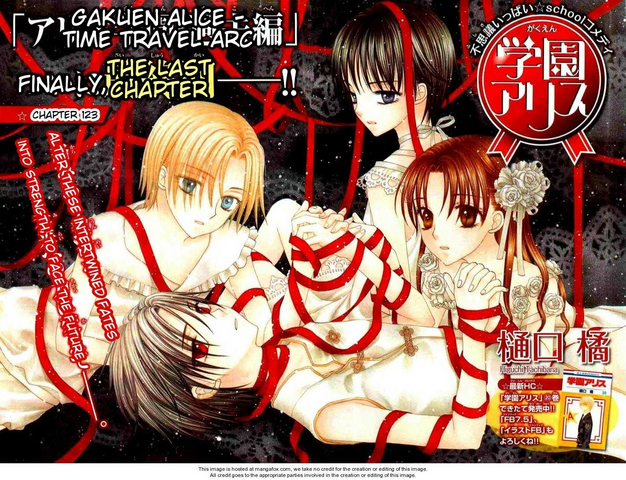 File:Chapter 123.png