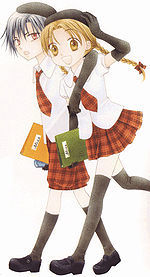 File:MikanNatsume4.jpg