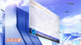 Gakusen Episode 13