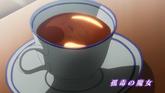 Gakusen Episode 23