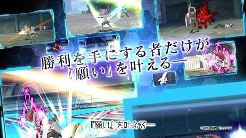 PS Vita「学戦都市アスタリスク 鳳華絢爛(仮称)」第1弾TVCM