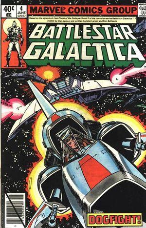 File:Battlestar Galactica 4 Marvel.jpg