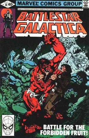 File:Battlestar Galactica 18 Marvel.jpg
