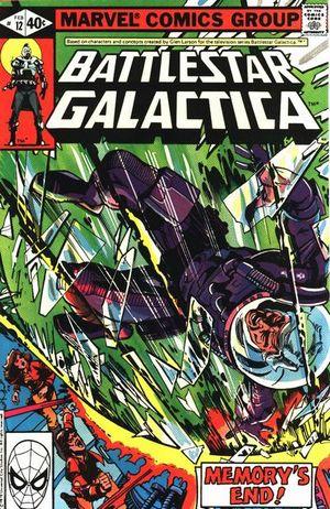 File:Battlestar Galactica 12 Marvel.jpg