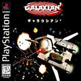 File:Galaxian3case.jpg