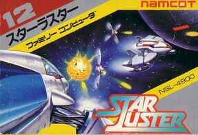 File:StarLuster boxart.png