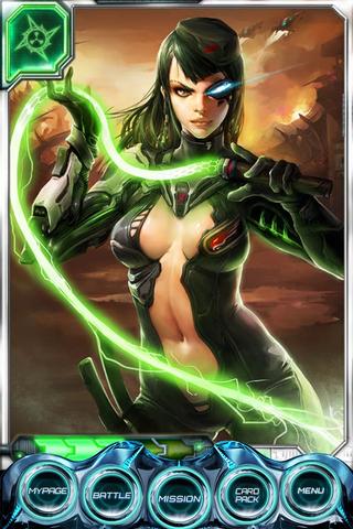 File:Galaxy Saga Green 01.PNG
