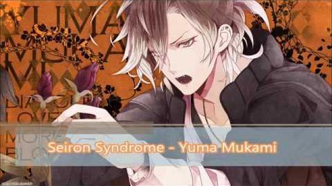 Yuma Mukami - Seiron Syndrome