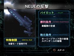 Mission 9-2