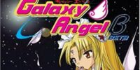 Galaxy Angel Beta Volume 2