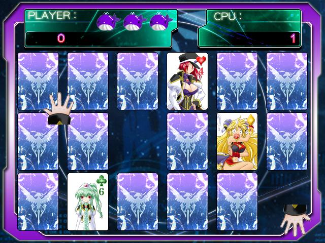 File:Game ShinkeiSuijaku01.png