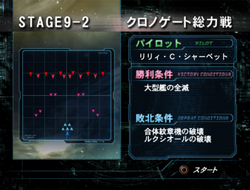 Stage 9-2