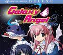 Galaxy Angel Beta Volume 1