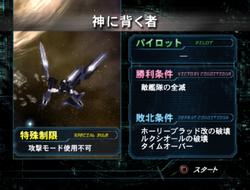 Mission 9-1