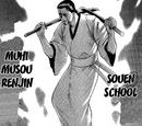 Muhi Musou Renjin