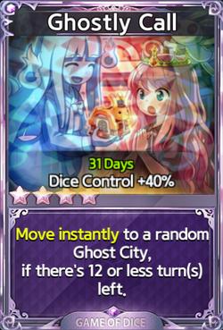 4-ghostlycall