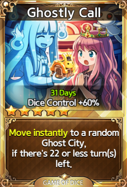 5-ghostlycall