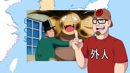 Pokemon's Exeggutor screen
