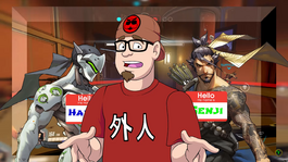Overwatch's Hanzo-Genji Mix Up screenshot