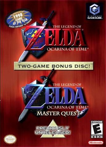 File:Master quest.jpg