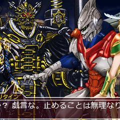 Dialogue screenshot 4
