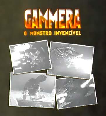 File:Gamera Poster Brazil.jpg