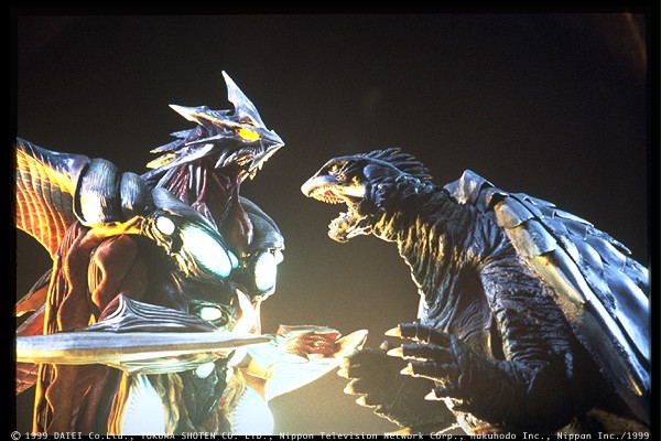 File:Gamera and Irys.jpg