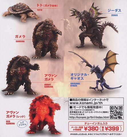 File:Konami Gamera the Brave Figure Set of 6.jpg