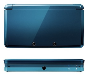 File:3DS angles.jpg