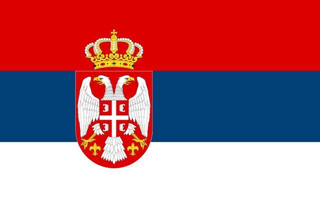 File:Serbian flag.jpg