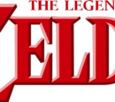 The Legend of Zelda (Série)