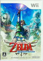 SkywardSwordJapaneseBoxArt