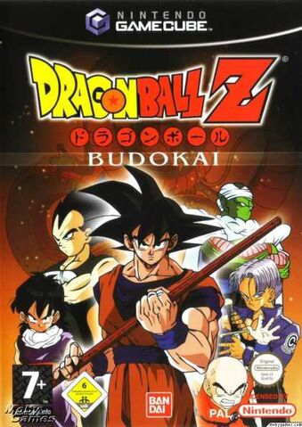 File:Dragon ball Z rise of the dragon.jpg