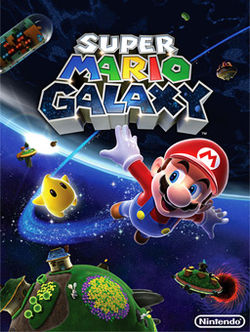 File:250px-SuperMarioGalaxy.jpg